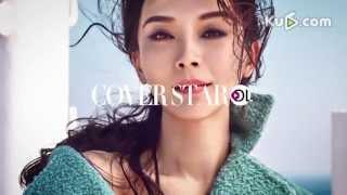 getlinkyoutube.com-【Cover star】陳數遊艇性感大片出爐 自曝婚姻很美滿