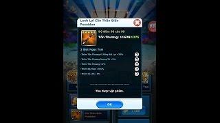Ace Fishing Wild Catch: Sea God Poseidon & Aqua Blast