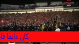 getlinkyoutube.com-الأغنية التي غناها جمهور الأهلي لضباط الشرطة في الملعب