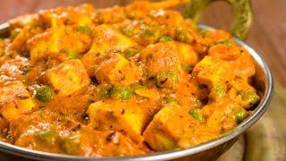 getlinkyoutube.com-Matar Paneer Recipe / How to Make Paneer Mutter Masala | Indian Home Style Cooking
