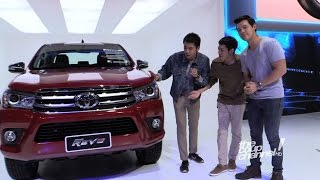 The Coup Channel : เปิดตัว Toyota Hilux REVO World Premiere [ENG SUBTITLE]