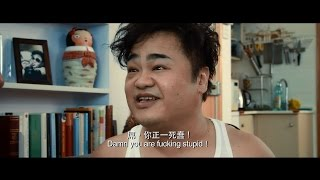 getlinkyoutube.com-《猛龍特囧》預告:當暴龍哥遇上占士哥