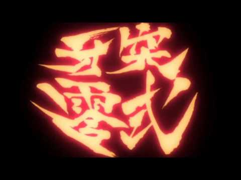 Opening Rurouni Kenshin Saisen PSP