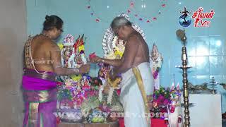 கோண்டாவில் குமரகோட்டம் சித்திபைரவர் அம்பாள் கோவில் மகிடாசுர சங்காரம் 18.10.2018