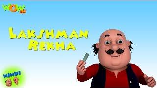 getlinkyoutube.com-Lakshman Rekha - Motu Patlu in Hindi