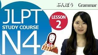 getlinkyoutube.com-JLPT N4 Lesson 2-3 Grammar 「1.…とか…とか」,「2.…ので」【日本語能力試験】