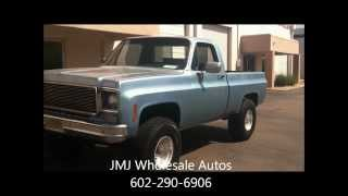1975 Chevy Short Bed 4x4 with a 454 Big Block For Sale