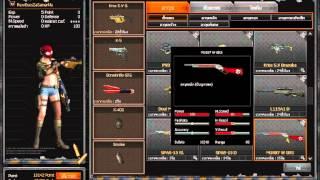 getlinkyoutube.com-ขายรหัสPb ยศ2บัง1จุด ปืนหลักๆมีเยอะอยู่ ราคาคุยได้