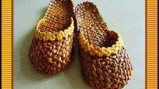 getlinkyoutube.com-Лапти из газетных трубочек/Braided slippers