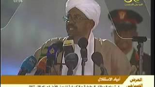 getlinkyoutube.com-الرئيس السوداني عمر البشير 2014/1/1