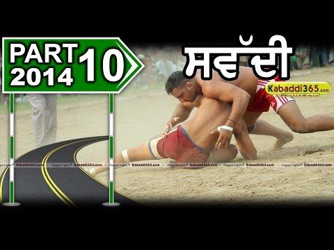 Sawaddi (Ludhiana)  Kabaddi Tournament 5 Oct 2014 Part 10 By Kabaddi365.com