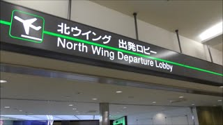 getlinkyoutube.com-成田空港 第1ターミナル4階 南ウィング~北ウィング お散歩 4K