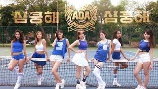getlinkyoutube.com-[EAST2WEST] AOA (에이오에이) - Heart Attack (심쿵해) Dance Cover