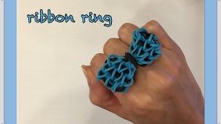 getlinkyoutube.com-ファンルーム 初心者向け リボンの指輪 fan loom   ribbon ring