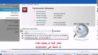 getlinkyoutube.com-حل مشكل أنترنت إتصالات المغرب  adsl 212.217.. cher client