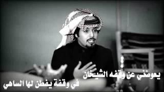 getlinkyoutube.com-شيله اخوي كلمات محمد جارالله اداء سعد المسردي