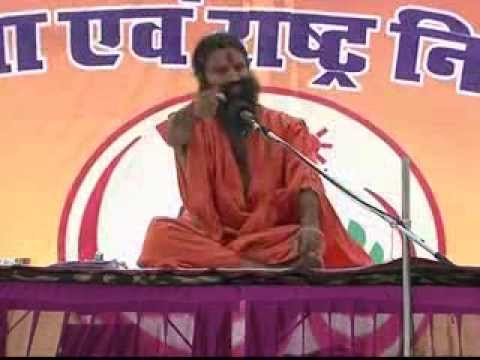 Rastra Nirman Sava | Swami Ramdev | Pukhrayan, UP - 13 March 2014 - Part 2