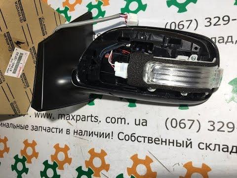 8794012FF30 Оригинал зеркало левое наружное водительское Toyota Corolla