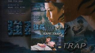 getlinkyoutube.com-Vergewaltigung selten allein (1998) - Cast :  Anthony Wong Chau Sang