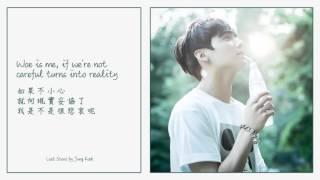getlinkyoutube.com-Jung Kook - Lost Stars [中英字]