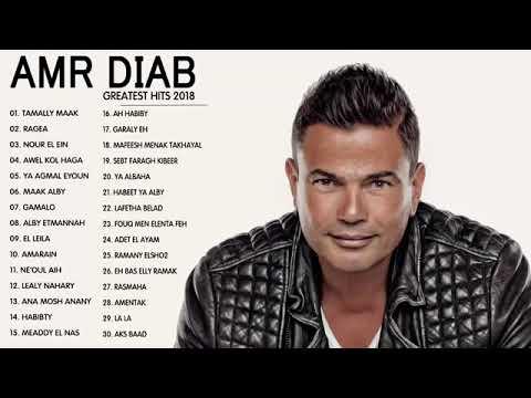 Best Song Of Amr Diab - أجمل ماغنى عمرو دياب