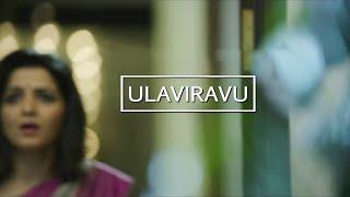 Ulaviravu - Song Teaser | Ondraga Originals | Madhan Karky | Karthik | Gautham Vasudev Menon