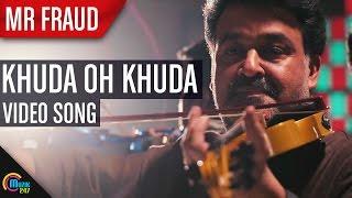 Mr Fraud | Khuda Oh Khuda Video Song | Mohanlal| Mia George| Manjari Phadnis