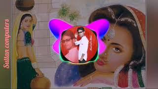 Tune Mujhse Mohabbat Ki Song DJ Sultan Mixing Patihaat Chauraha Payagpur