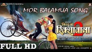 "getlinkyoutube.com-mor balamua song | Nirahua Rickshawala 2 | Dinesh lal Yadav "" Nirahua "", Aamrapali"