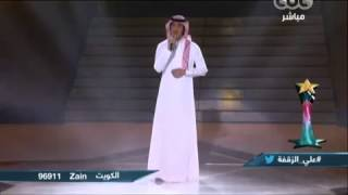 عبد الله اغنية طياره