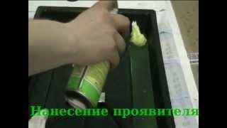 #ПВК_Капиллярный контроль Magnaflux (НПФ АВЭК)