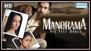 getlinkyoutube.com-Manorama Six Feet Under {HD} - Abhay Deol - Gul Panag - Raima Sen - Hindi Full Movie
