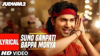 Suno Ganpati Bappa Morya Lyrical | Judwaa 2 | Varun Dhawan | Jacqueline | Taapsee | Sajid-Wajid