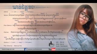 getlinkyoutube.com-ឃាត់ចិត្ត (ขัดใจ) - Kon Jai (Khmer Version Acoustic Cover)