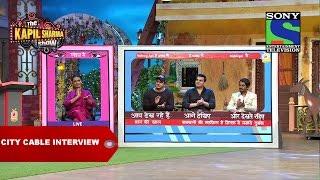 getlinkyoutube.com-City Cable Interview With Arbaz Khan, Amy Jackson And Nawazuddin Siddiqui - The Kapil Sharma Show