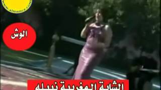 getlinkyoutube.com-نبيله المغربيه يالمعيطي يالمسطي   YouTube