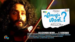 Ennaalum Sarath..? 2018 Malayalam Movie Teaser New Actor Charlier Introduction width=