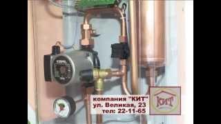 """getlinkyoutube.com-""""Давайте разберемся"""" №6 индукционное отопление"""