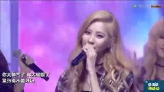 150831 Girl's Generation-SNSD - Gee, Mr.Mr , Party , Lion Heart @ Tencent K POP LIve Music