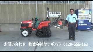 getlinkyoutube.com-クボタ中古トラクター GB145パワクロ 中古農機具販売買取はお任せください。