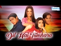 Dil Hai Tumhara HD Hindi Full Movie In 15 Mins - Arjun Rampal - Preity Zinta - Mahima Chaudhary