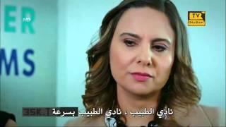 مسلسل لعبة القدر الموسم الثاني حلقة 13 مترجمة لعربية