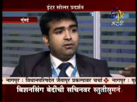 Intersolar India 2010 ETV Maharathi Coverage