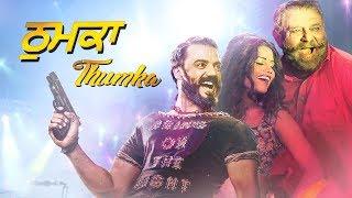 Thumka ( Full Song )- KANDE   Nachattar Gill , Sonu Kakkar   New Songs 2018