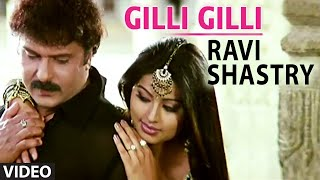 getlinkyoutube.com-Gilli Gilli II RAVI SHASTRY II Ravichandran ,Sneha