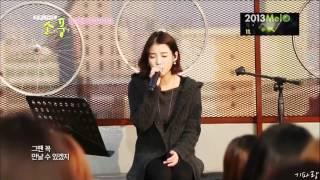 getlinkyoutube.com-아이유(IU) - 미운오리 Live (피크닉 라이브 소풍)