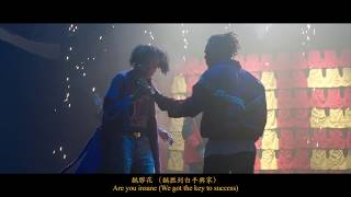 LI KA SHING 李嘉誠 (Official Music Video)   Dough Boy, Tommy Grooves, Geniuz F, Seanie P