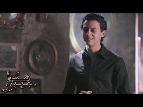 يالي عشقتوا النبي - مصطفى عاطف