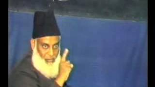 getlinkyoutube.com-6/25- Nazryati Refresher Course (Tanzeem e Islami) Lecture 06 By Dr. Israr Ahmed