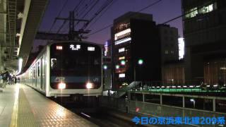 getlinkyoutube.com-2010年1月17日(日)今日の京浜東北線209系(ウラ64編成)1618B